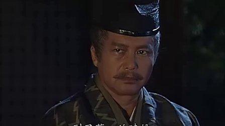 毛利元就[日语] 37