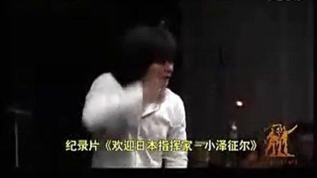 纪录片《中国1978》(2008)全