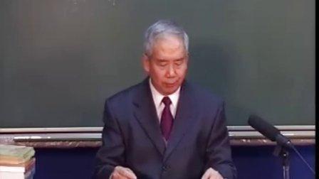 黄帝内经68