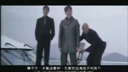成龙电影 玻璃樽 上集 舒淇 梁朝伟 周星驰1999年香港经典黑帮动作片