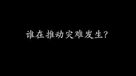 气候中国行第一站——北京
