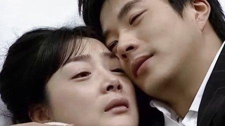 [经典韩剧]【天国的阶梯】  28
