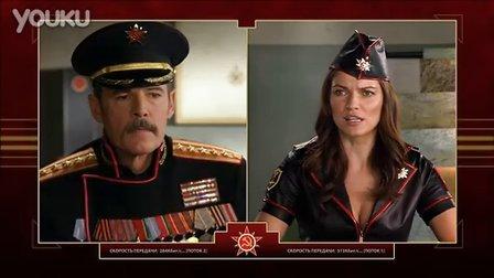 红色警戒3苏联部分真人CG动画2