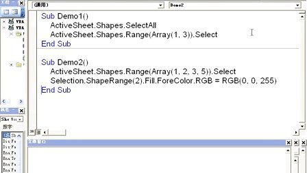 D02使用VBA灵活控制Shape《Excel VBA实战技巧精粹》视频导读教程