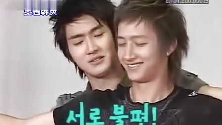 [综艺][Super Junior][Full House][E10][060729][KO_CN]