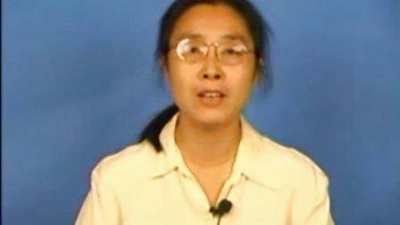 北京师范大学普通心理学41-60(avi)02260