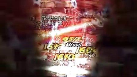 08年让无数DNF玩家选择剑魂的视频 燃到爆