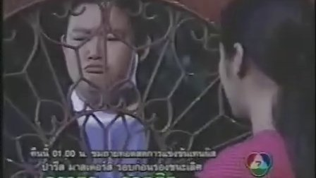 泰剧 Ruk Kerd Nai Talad Sod(79)