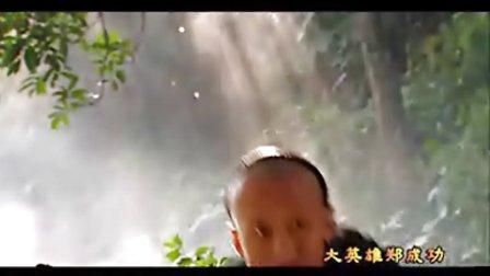 大英雄郑成功04