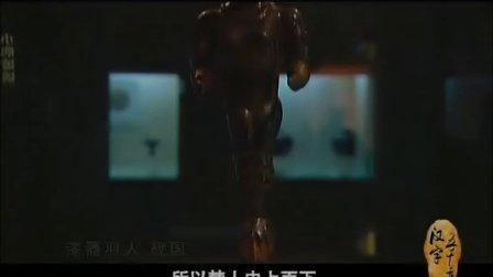[汉字五千年]第3集:霞光万道