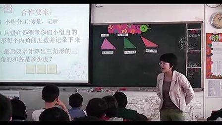 小学四年级数学微课示范教学片段视频《三角形的内角和》(导入类)