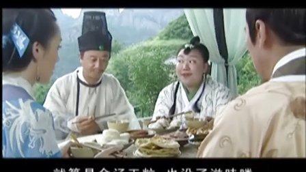 07版《梁山伯与祝英台》09集