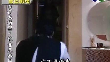 台灣靈異事件 :鬼妾(上)