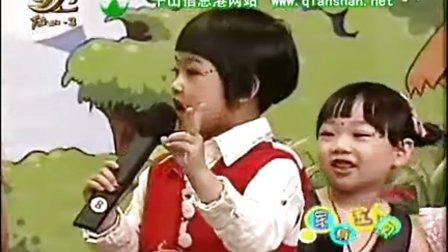 鞍山电视台:家有宝贝(20090502)