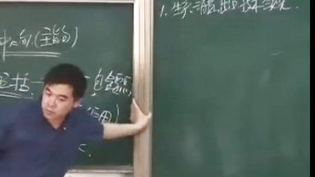 公务员考试 教学辅导 完整高质量 逻辑-申论 李永新 2-1