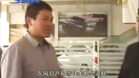 惊爆:车行 贴国外品牌商标却卖国产汽车