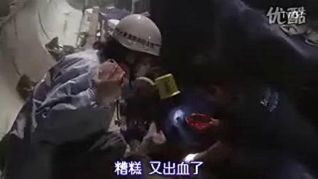【CODE BLUE 新春特别篇】全一回2009冬季SP<<<山下智久新垣结衣<<<小布大爱推荐!
