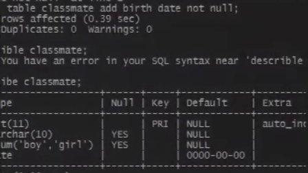 Mysql数据库09-蚂蚁网络[www.mayill.com]