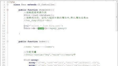 兄弟连php视频教程CI框架_07.CI中的数据库操作(1) php培训
