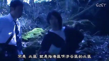 *eCneT*™《漂流網吧》 第03回 主演:伊藤淳史,KIKI SCST字幕
