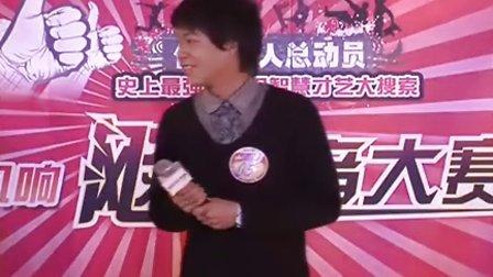 飚靓音大赛总决赛 北京赛区三等奖  05号选手 林格