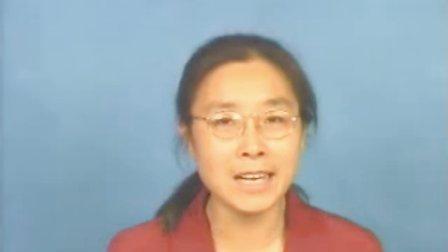 北京师范大学普通心理学41-60(avi)02264