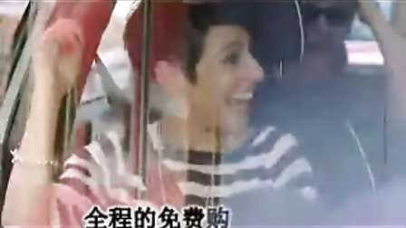 上海大众宁波团购|汽车采购 报价