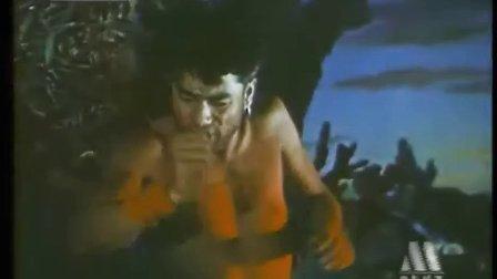 老电影《边寨烽火》1957