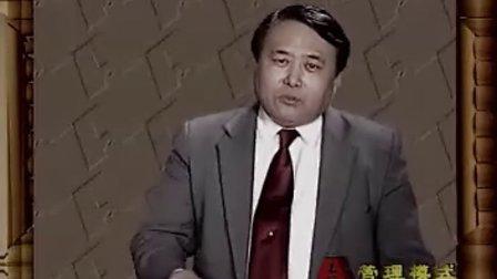 刘光起:A管理模式02《组织系统一》