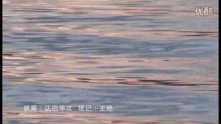 【丽江宁蒗摩梭文化MV:泸沽湖之恋】