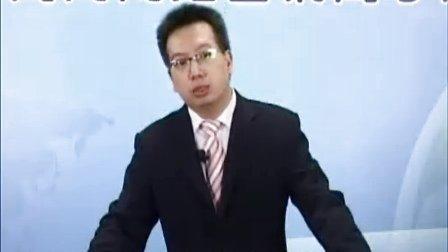 韦智勇:打造有强大营销力的企业网站(五)—入门篇
