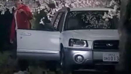 斯巴鲁汽车广告之樱花篇