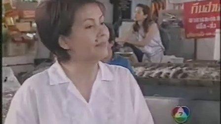 泰剧 Ruk Kerd Nai Talad Sod(7)