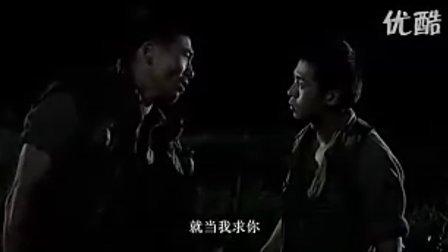 韩国战争恐怖电影《R高地》
