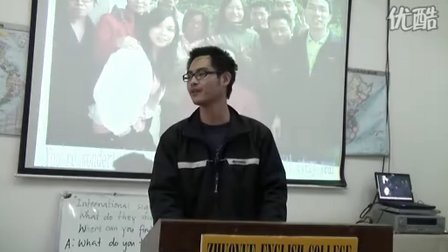 阳朔卓悦英文书院20081203毕业典礼