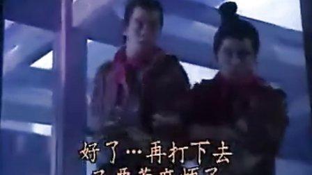 秦始皇与阿房女-秦始皇的情人10