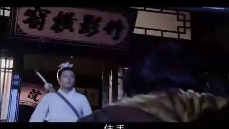仙剑奇侠传三 04