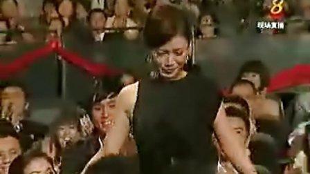 新加坡综艺]红星大奖2009