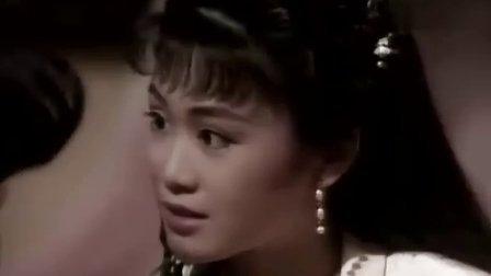 风之刀武林启示录22粤语中字