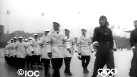 1952年冬季奥运会开幕式