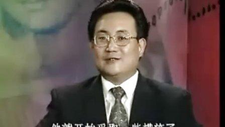 炒股一招先-第88集-未雨绸缪