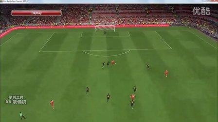实况2014 拜仁vs巴萨 1-0(5min)