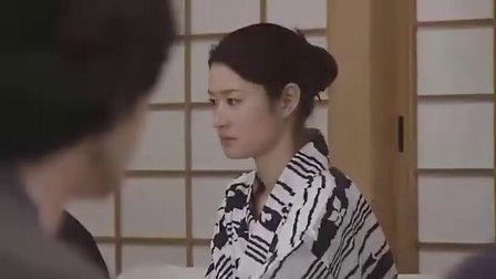 [日剧]宠物情人 6