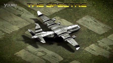 War Commander-Spectre