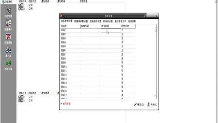 胜威电话自动语音通知系统