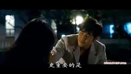 [韩国电影DVD] 热情似火  金范主演