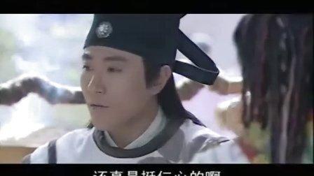 少年包青天Ⅲ之天芒传奇26