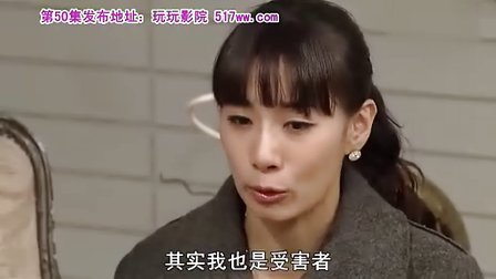 [SBS日日剧][妻子的诱 惑] 第49集 韩语中字