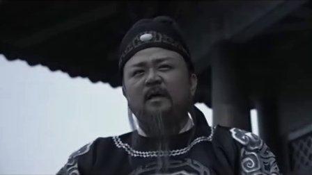 神探狄仁杰第一部09