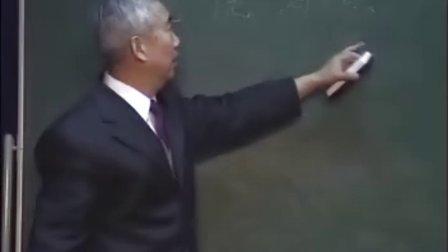 黄帝内经10
